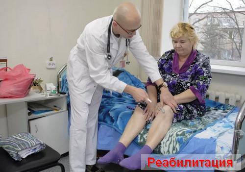 реабилитация после вторичного инсульта