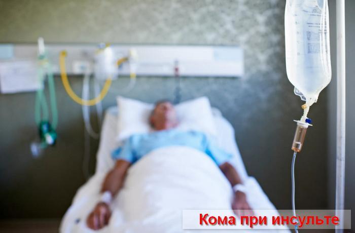 Сколько дней человек может находиться в коме после геморрагического инсульта и какие его шансы выжить