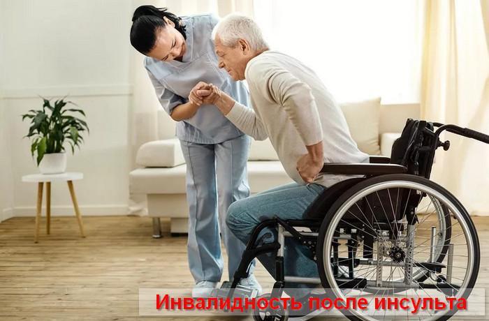 Как получить пенсию после инсульта пенсионный фонд личный кабинет электронные услуги