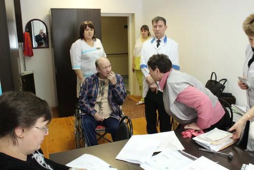 документы на инвалидность