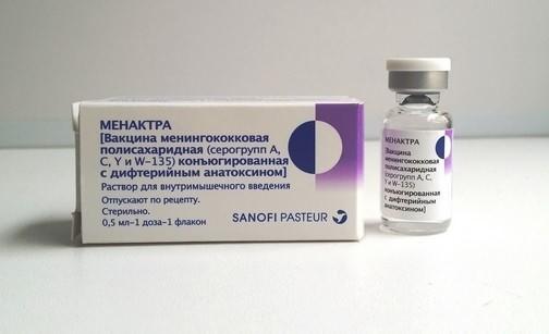 Вакцина Менактра